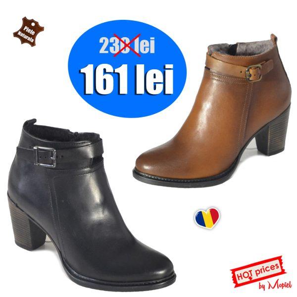 - 210103 600x600 - BOTINELE – POTRIVITE PENTRU ORICE SEZON!
